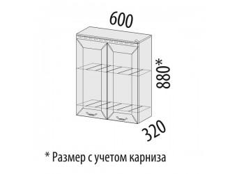 Шкаф-сушка кухонный Оливия 71.01