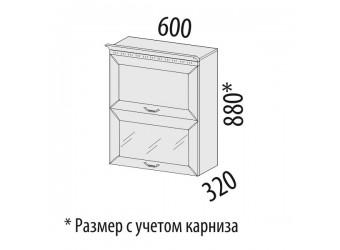 Шкаф-витрина кухонный навесной Оливия 71.08