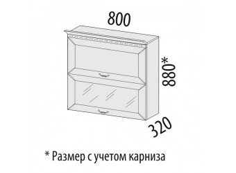 Шкаф-витрина кухонный навесной Оливия 71.09