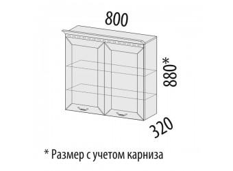 Навесной кухонный шкаф Оливия 71.11