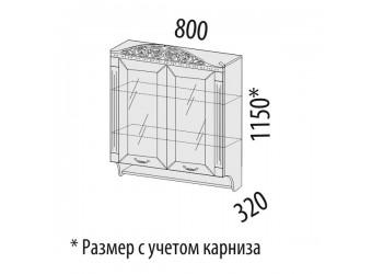 Шкаф-витрина кухонный навесной Оливия 71.15 с колоннами
