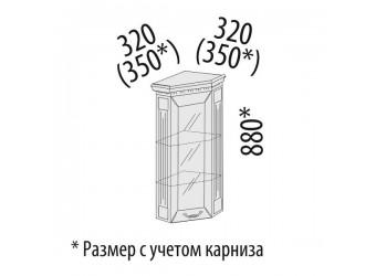 Шкаф-витрина кухонный угловой Оливия 71.16 с колоннами (торцевой)