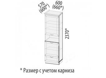 Шкаф-пенал кухонный Оливия 71.76