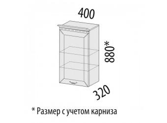 Навесной кухонный шкаф Оливия 72.03