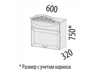 Шкаф-ниша кухонный Оливия 72.13