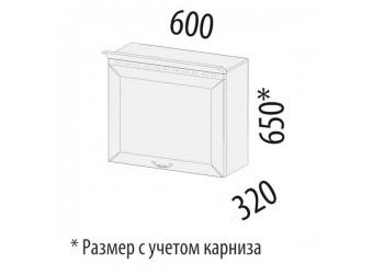 Шкаф кухонный над вытяжкой Оливия 72.14