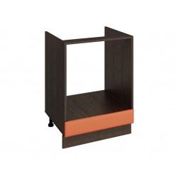 Шкаф под встраиваемую технику Оранж 09.57