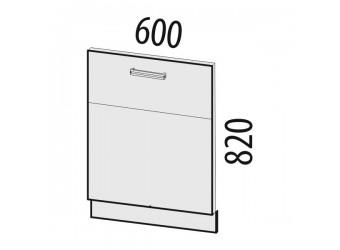 Панель для посудомоечной машины Оранж 09.69
