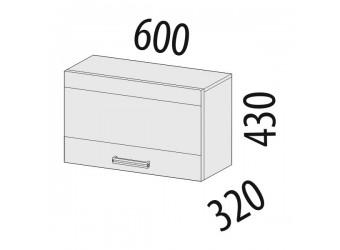 Шкаф кухонный над вытяжкой Оранж 09.83.1 (с системой плавного закрывания)