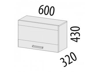 Шкаф кухонный над вытяжкой Палермо 08.83 (с системой плавного закрывания)