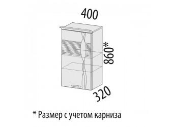 Навесной кухонный шкаф Софи 22.03 правый