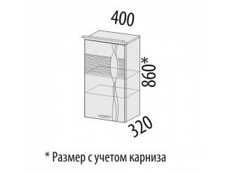 Навесной кухонный шкаф Софи 22.05 левый
