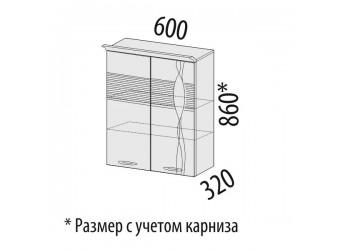 Навесной кухонный шкаф Софи 22.06