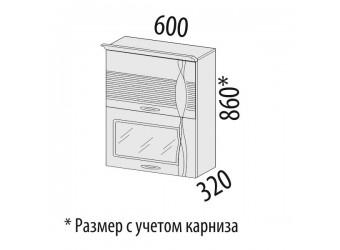 Шкаф-витрина кухонный навесной Софи 22.08
