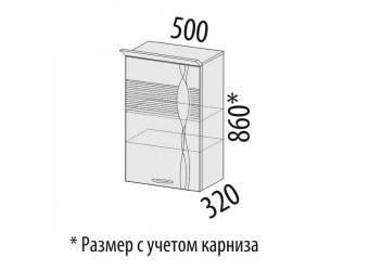 Навесной кухонный шкаф Софи 22.10