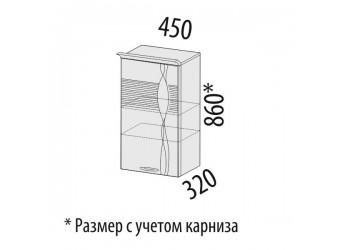 Навесной кухонный шкаф Софи 22.22