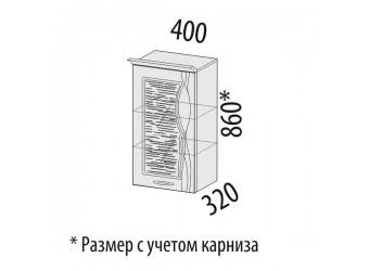 Навесной кухонный шкаф Софи 22.23 с решеткой