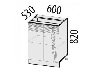 Шкаф кухонный напольный Софи 22.58