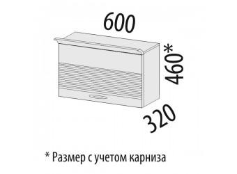 Шкаф кухонный над вытяжкой Софи 22.83 (с системой плавного закрывания)
