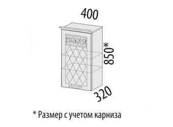 Навесной кухонный шкаф Тиффани 19.05 левый