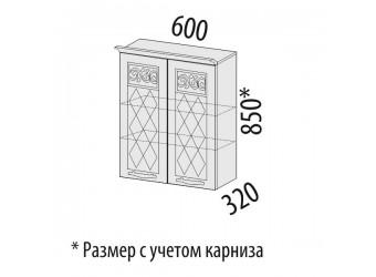 Навесной кухонный шкаф Тиффани 19.06