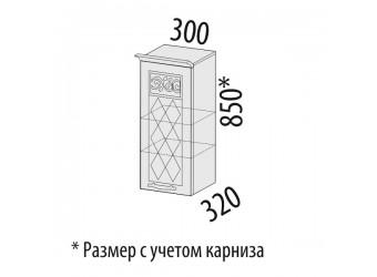 Навесной кухонный шкаф Тиффани 19.07