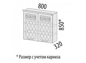 Навесной кухонный шкаф Тиффани 19.11