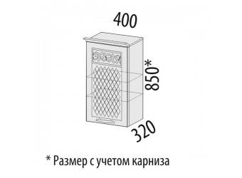 Навесной кухонный шкаф Тиффани 19.23 с решеткой