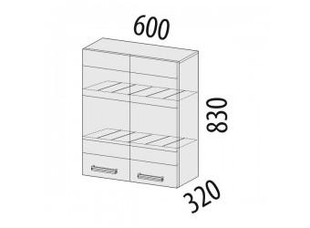 Шкаф-сушка кухонный Тропикана 17.01