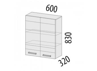 Навесной кухонный шкаф Тропикана 17.06