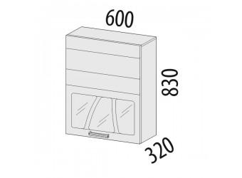 Шкаф-витрина Тропикана 17.80.1 (с системой плавного закрывания)