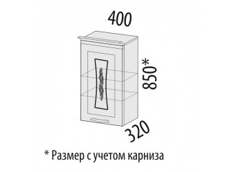 Навесной кухонный шкаф Виктория 20.03