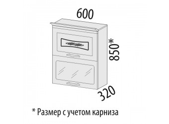 Шкаф-витрина кухонный навесной Виктория 20.08