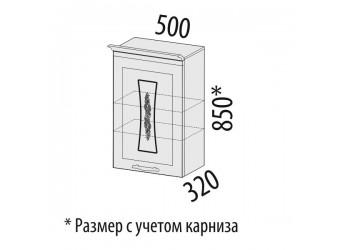 Навесной кухонный шкаф Виктория 20.10