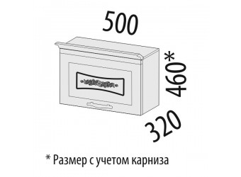 Шкаф кухонный над вытяжкой Виктория 20.12