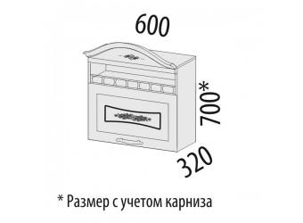 Шкаф-ниша кухонный Виктория 20.13