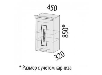 Навесной кухонный шкаф Виктория 20.22