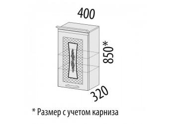 Навесной кухонный шкаф Виктория 20.23 с решеткой