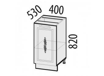 Шкаф кухонный напольный Виктория 20.54