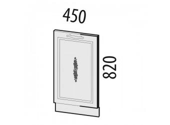 Панель для посудомоечной машины Виктория 20.70