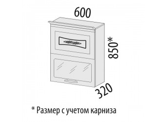 Шкаф-витрина Виктория 20.80 (с системой плавного закрывания)