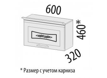 Шкаф кухонный над вытяжкой Виктория 20.83 (с системой плавного закрывания)