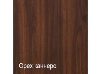 Спальня Челси Элеганс (орех каннеро, серый)