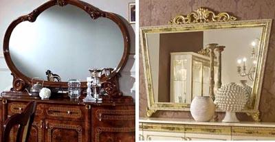 Зеркала ДИА Мебель