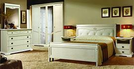 Спальня Лика (белая эмаль) от Молодечномебель