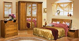 Спальня Нинель (табак) от Молодечномебель