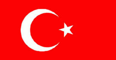 Турецкая мебель