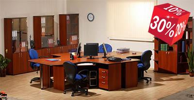 Распродажа офисной мебели